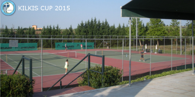 2015_kilkis_cup_1