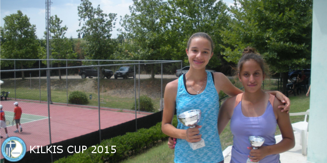 2015_kilkis_cup_7