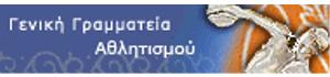 logo_gga