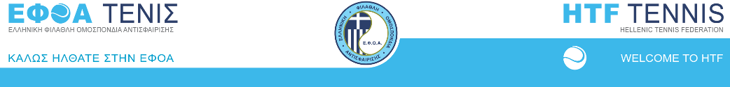 efoa.gr