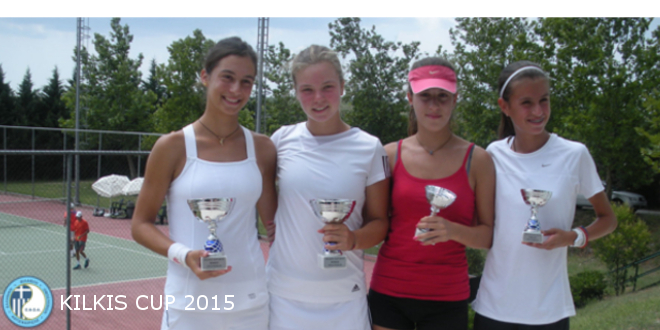 2015_kilkis_cup_10