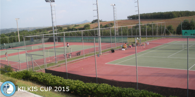 2015_kilkis_cup_16