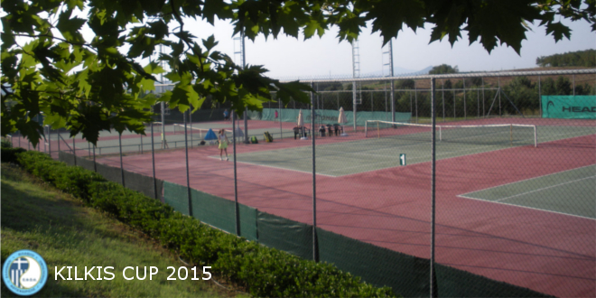 2015_kilkis_cup_2