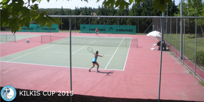 2015_kilkis_cup_3