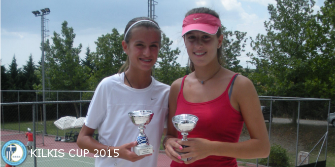 2015_kilkis_cup_8