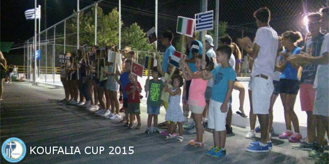 2015_koufalia_cup_2
